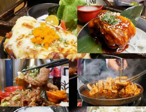 【好食分享】新竹巨城周邊丼飯、定食、拉麵推薦,牛丁次郎坊,消夜場首選,大口吃肉就是爽,附上菜單