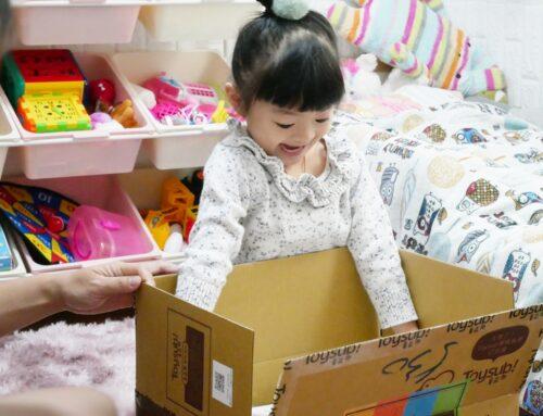 【Toysub童益趣】玩具出租共享平台,提供學齡前益智幼兒玩具推薦,玩出環保新概念,讓寶貝怎麼都玩不膩