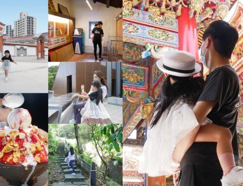 【2021新北閱讀節】新北一日遊小旅行,我用「步道、建築、竹林」讀新北,熱門古蹟景點,輕鬆下午茶推薦