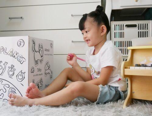 【PLAYTOWN】動物星球18鍵木頭鋼琴,與臺灣年輕當代藝術家合作,比照標準鋼琴,採用環保無毒純植物性水染顏料