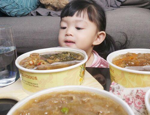 【好食分享】新竹平價美食外送推薦,小丼物日式丼飯,外送便當,乾濕分離,秋冬全新口味上市