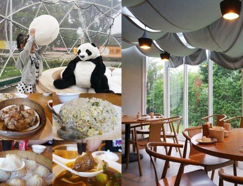 【好食分享】陽明山美軍宿舍餐廳推薦,康迎鼎中餐廳,超狂小籠包一定要來吃看看,附設停車場